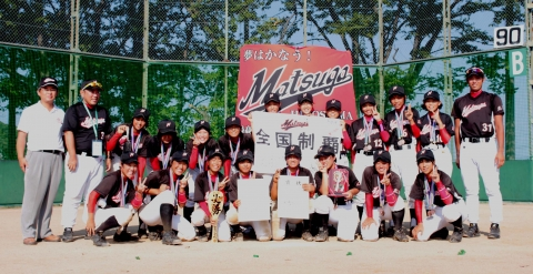 全国大会初出場 堂々3位に輝く松賀中学校 女子ソフトボール部|地域 ...